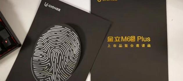 Gionee M6S Plus ufficiale, un aggiornamento di M6 Plus