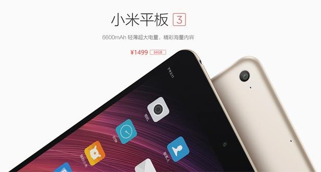 Xiaomi Mi Pad 3 ufficiale: Foto e Specifiche