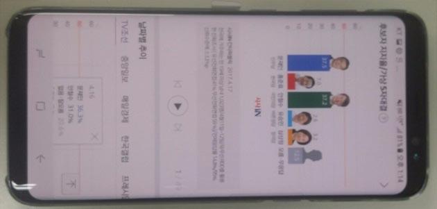 Galaxy S8, Samsung risolve problema dello schermo rosso con aggiornamento software. La causa: la natura del display AMOLED