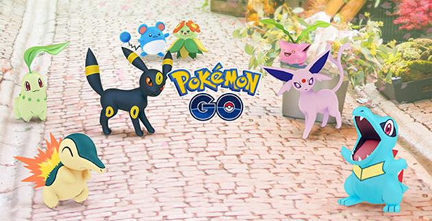 Pokemon GO, supporto multiplayer in arrivo presto