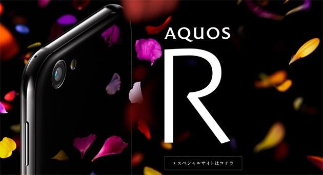Foto Sharp Aquos R e Aquos R Compact, smartphone con display HDR10 e refreshrate 120Hz