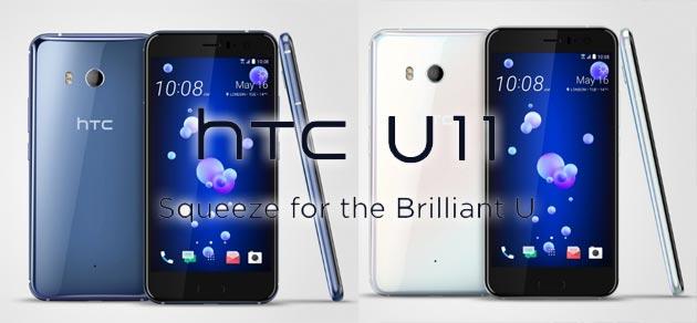 HTC U11: Specifiche e Prezzi. In Italia arriva la versione 128GB