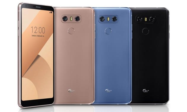 LG annuncia G6 Plus e importante aggiornamento software per G6 con Face Print LPC e Covered Lens