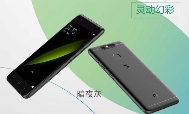 ZTE Small Fresh 5: smartphone Android 7 Nougat da 5 pollici HD con doppia fotocamera posteriore