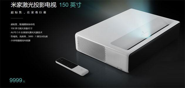 Xiaomi lancia Proiettore Laser con Android, spazzolino ad ultrasuoni e mini-segway Ninebot Plus