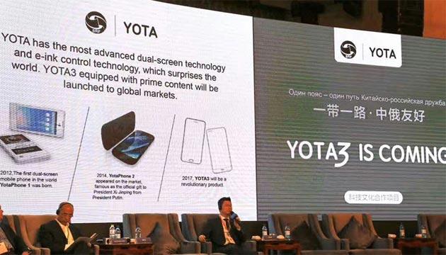YotaPhone 3 potrebbe arrivare in ritardo quest'anno