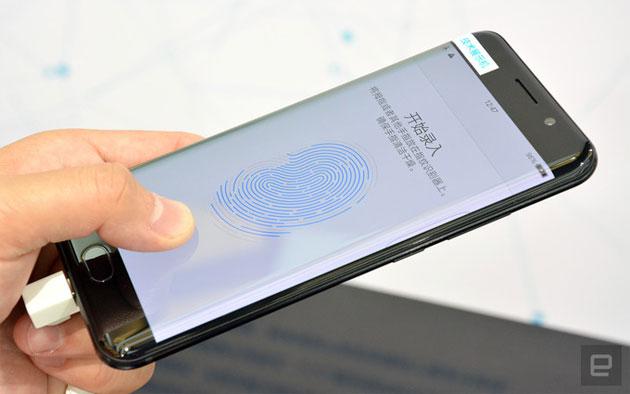 Vivo e Qualcomm lanciano il primo lettore di impronte integrato nel display