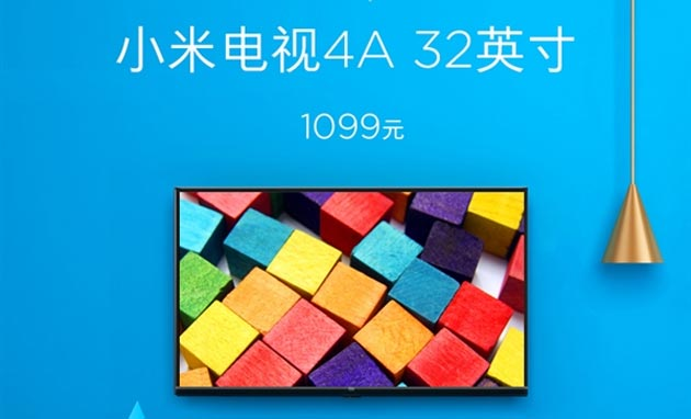 Xiaomi Mi TV 4A, Smart TV economica e piccola da 32 pollici