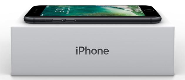Apple consente di scambiare il vecchio iPhone con uno nuovo tramite mail