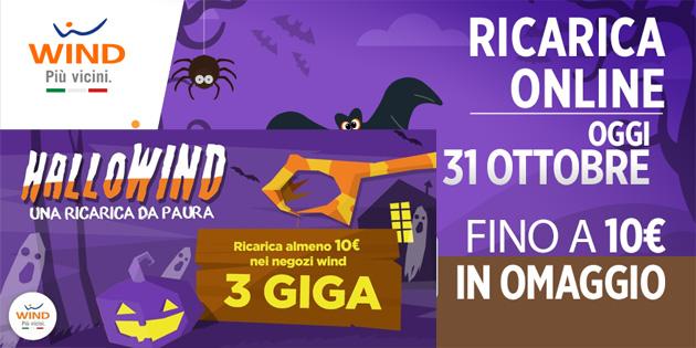 Wind per Halloween 2017: 3 Giga a 2 euro e fino a 10 euro di Ricarica omaggio