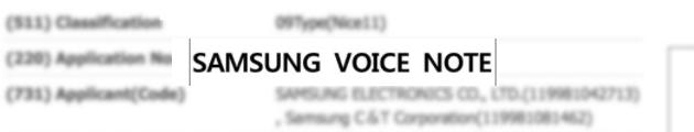 Samsung, Voice Note potrebbe sostituire Sound Recorder