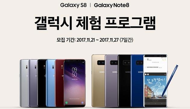 Samsung Galaxy Experience Program consente agli utenti di iPhone di provare Galaxy S8 o Note8 un mese