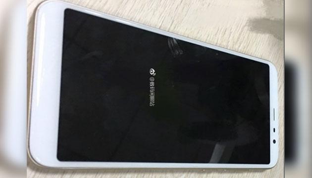 Meizu, prime foto del primo smartphone 18:9 marchiato Meizu