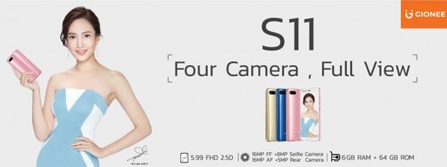 Gionee S11, foto e video promozionali dello smartphone con quattro fotocamere e display 18:9