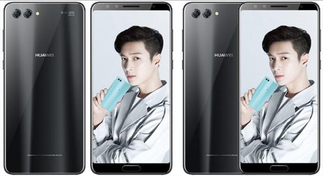 Huawei Nova 2s ufficiale con quattro fotocamere e Android Oreo