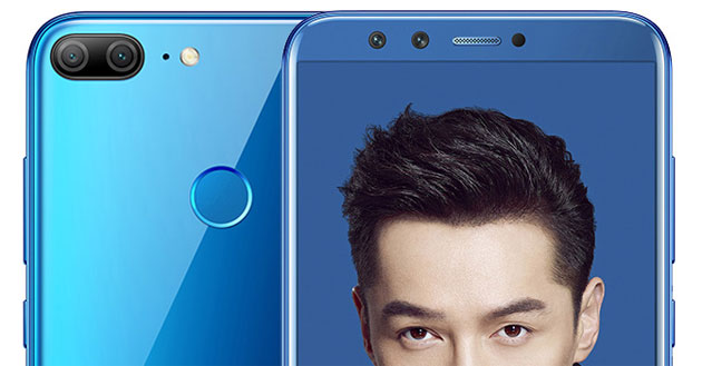 Honor 9 Lite con quattro fotocamere e display 18:9 in Italia: Prezzi, Foto e Specifiche