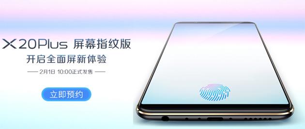 Vivo X20 Plus UD primo smartphone con lettore impronte digitali su schermo