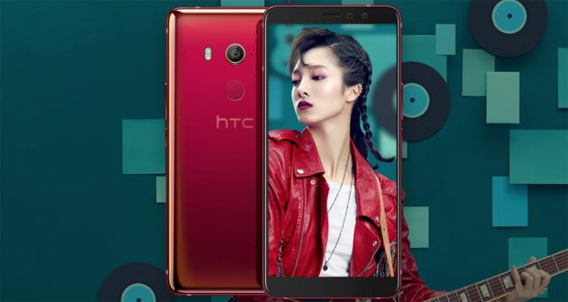 HTC U11 EYEs ufficiale con display 18:9 e doppia selfiecamera