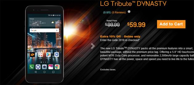 LG Tribute Dynasty, smartphone economico da 5 pollici HD con CPU octa-core e Android Nougat