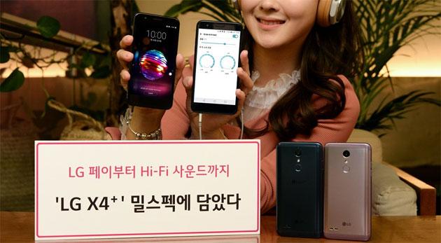 LG X4 ufficiale anche in versione Plus ultraresistente per audiofili