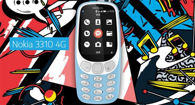 Nokia 3310 4G ufficiale