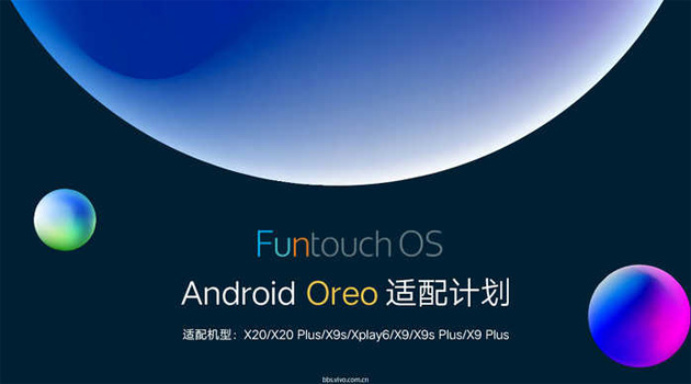Vivo, lista smartphone aggiornabili ad Android 8 Oreo