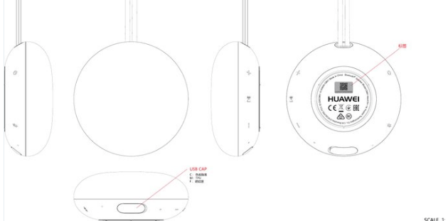 Huawei SoundStone, altoparlante bluetooth atteso al MWC