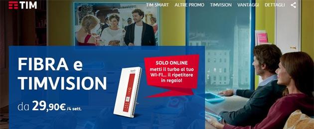 TIM SMART regala il Repeater FRITZ 1750E a chi attiva online entro il 7 Marzo