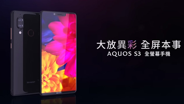 Foto Sharp Aquos S3, lo smartphone da 6 pollici piu' compatto ora anche in High Edition