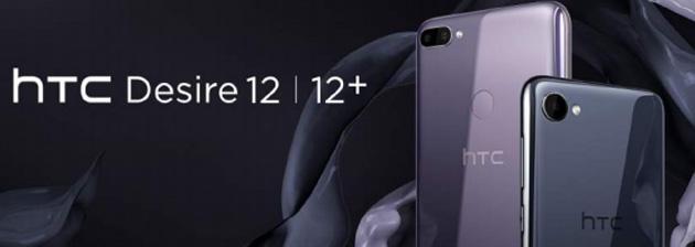HTC Desire 12 e Desire 12 Plus ufficiali con schermo 18:9