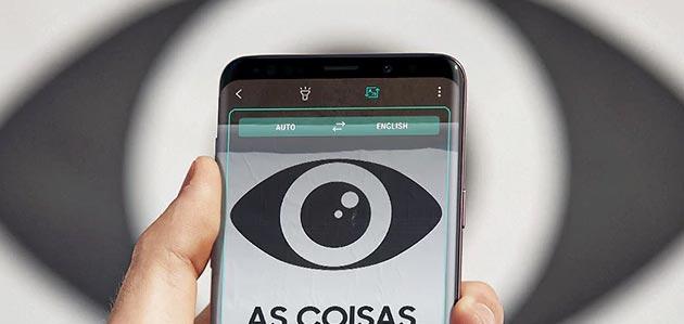 Samsung, riconoscimento facciale 3D atteso su Galaxy S10