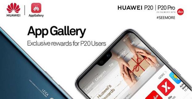 Huawei AppGallery, lo store di app per device Huawei