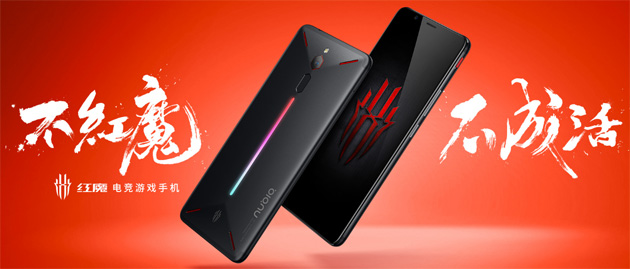 Nubia Red Magic, smartphone per giocare