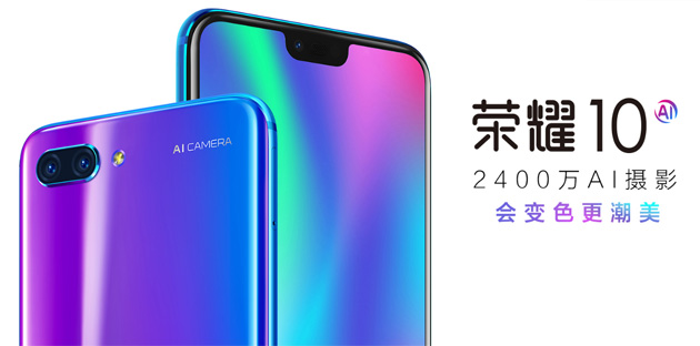 Honor 10 con Kirin 970, notch, IA e Dual Camera ufficiale in Cina