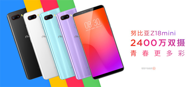Nubia Z18 e Z18 mini ufficiali con dual camera e notch