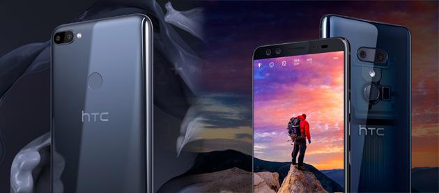 HTC torna nei negozi italiani partendo con HTC U12+ e Desire 12