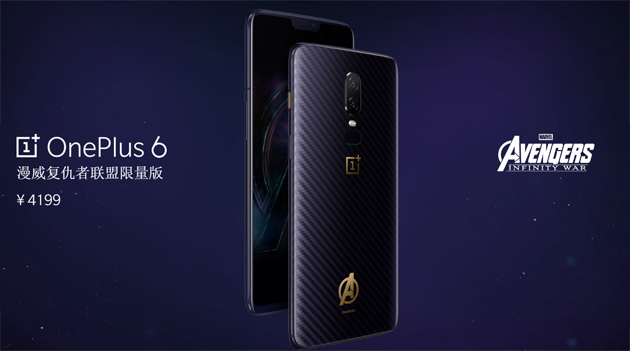 Foto OnePlus 6 in Avengers: Infinity War limited edition