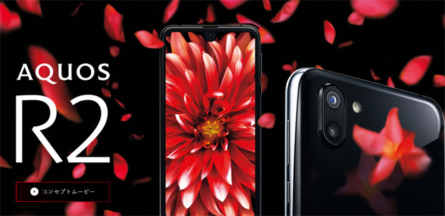 Sharp Aquos R2 ha due fotocamere posteriori, una solo per video, e display con notch