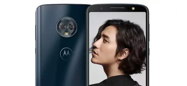 Motorola Moto 1S, smartphone Android di media gamma con display 18:9