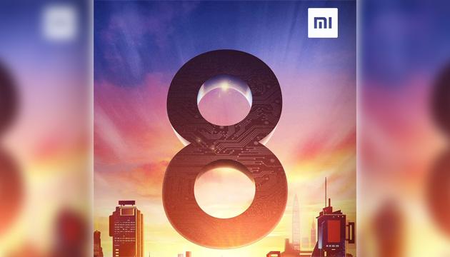 Xiaomi Mi8 ufficiale il 31 maggio, ecco le specifiche attese