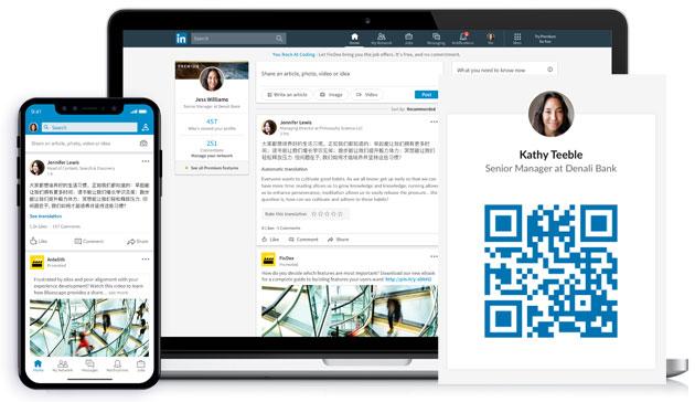 LinkedIn introduce codice QR e Traduzione dei post