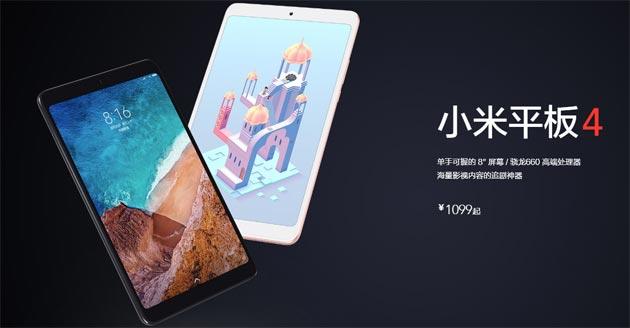Xiaomi Mi Pad 4 e Mi Pad 4 Plus ufficiali con Snapdragon 660