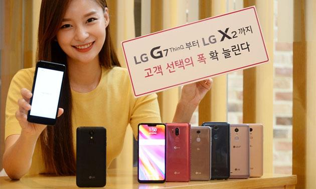LG X2, smartphone Android economico per gli attenti al budget