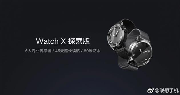 Lenovo Watch X misura anche la pressione sanguigna