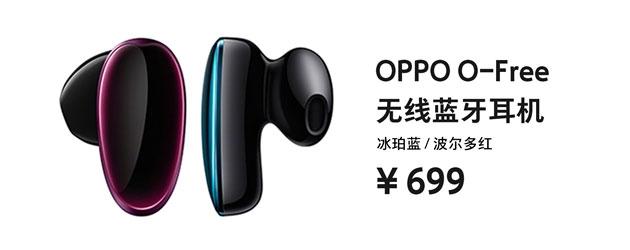 Oppo O-Free, auricolari wireless con tecnologia TrueWireless