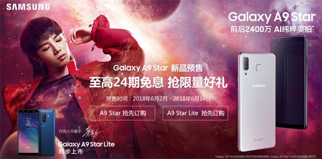 Samsung Galaxy A9 Star e A9 Star Lite ufficiali in Cina