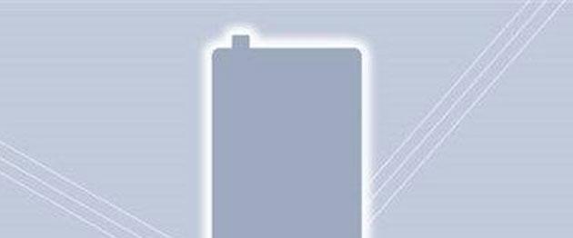 Xiaomi Mi Mix 3 a settembre con fotocamera pop-up?