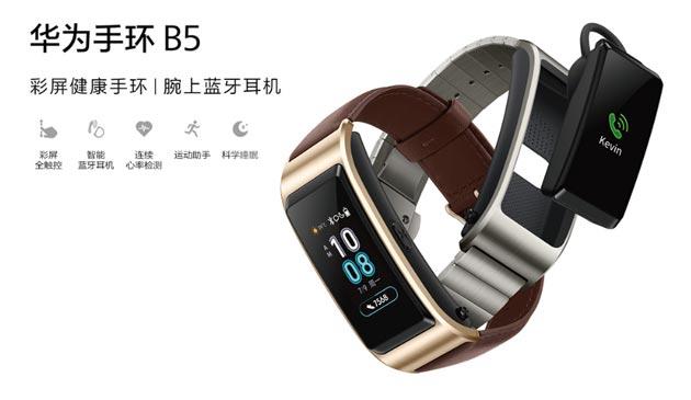 Huawei TalkBand B5 ufficiale, smartband che serve anche da auricolare bluetooth