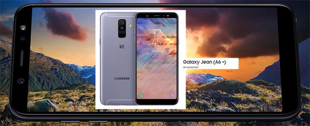 Samsung Galaxy Jean, un Galaxy A6 Plus 2018 rimbrandizzato