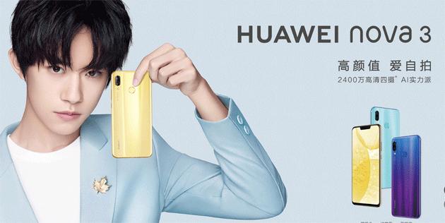 Huawei Nova 3 e Nova 3i ufficiali con con quattro fotocamere e notch